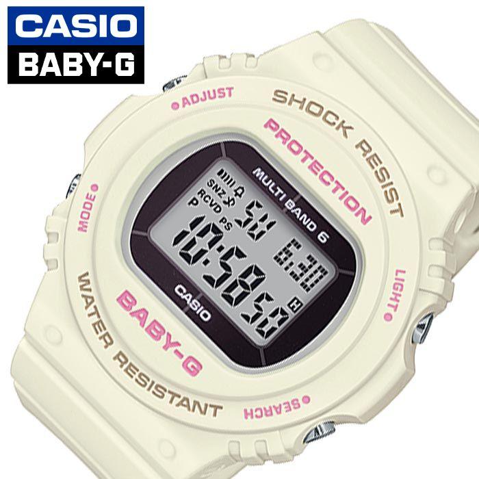 [当日出荷] [5年保証] 【電池交換不要】 ソーラー カシオ腕時計 CASIO時計 CASIO 腕時計 カシオ 時計 ベビージー BABY-G レディース グレー BGD-5700-7JF [ ブランド ベイビージー ベビーG 防水 日付カレンダー シンプル かわいい プレゼント ]