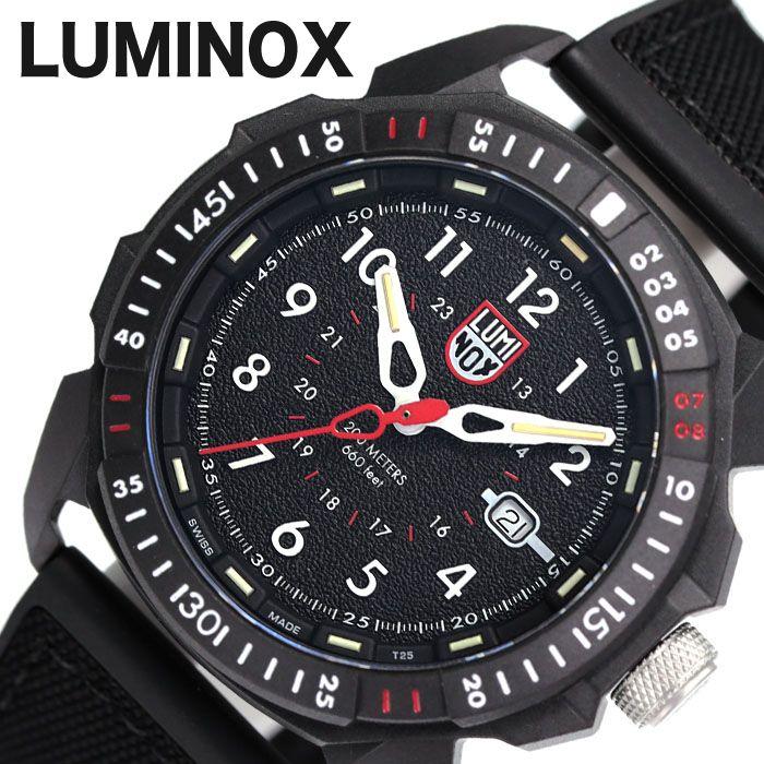 【SALE】(21000円引き) 割引 セール 安い [ 頑丈 陸上競技 登山 おすすめ ] LUMINOX時計 LUMINOX 腕時計 ルミノックス 時計 アイス サー アークティック 1000ICE-SAR ARCTIC 1000 メンズ ブラック LM-1001 [ ブランド 防水 おしゃれ ミリタリー スイス製 プレゼント ギフト ]