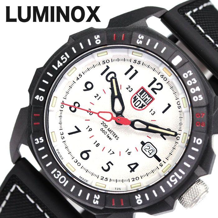 【SALE】(21000円引き) 割引 セール 安い [ 頑丈 陸上競技 登山 おすすめ ] LUMINOX時計 LUMINOX 腕時計 ルミノックス 時計 アイス サー アークティック 1000ICE-SAR ARCTIC 1000 メンズ ホワイト LM-1007 [ ブランド 防水 おしゃれ ミリタリー スイス製 プレゼント ギフト ]