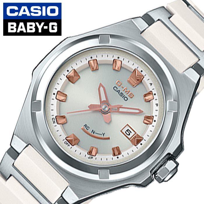 [当日出荷] [5年保証] カシオ腕時計 CASIO時計 CASIO 腕時計 カシオ 時計 ベビージー BABY-G G-MS レディース 白 MSG-W300C-7AJF [ ブランド ベビーG ベイビーG 防水 ソーラー 電波ソーラー 電波時計 日付カレンダー かわいい プレゼント ]