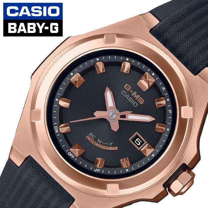 [当日出荷] [5年保証] カシオ腕時計 CASIO時計 CASIO 腕時計 カシオ 時計 ベビージー BABY-G G-MS レディース 黒 MSG-W300G-1AJF [ ブランド ベビーG ベイビーG 防水 ソーラー 電波ソーラー 電波時計 日付カレンダー かわいい プレゼント ]