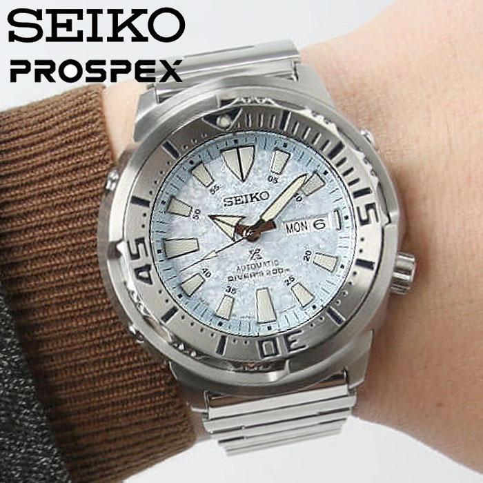 【SALE】(5900円引き) 割引 セール 安い SEIKO ツナ缶 セイコー腕時計 SEIKO時計 腕時計 セイコー 時計 プロスペックス ダイバースキューバ PROSPEX メンズ アイスブルー SBDY053 [ ブランド 防水 ツナ ダイバーズウォッチ ダイバー ダイバーズ 潜水 海 おしゃれ ギフト ]