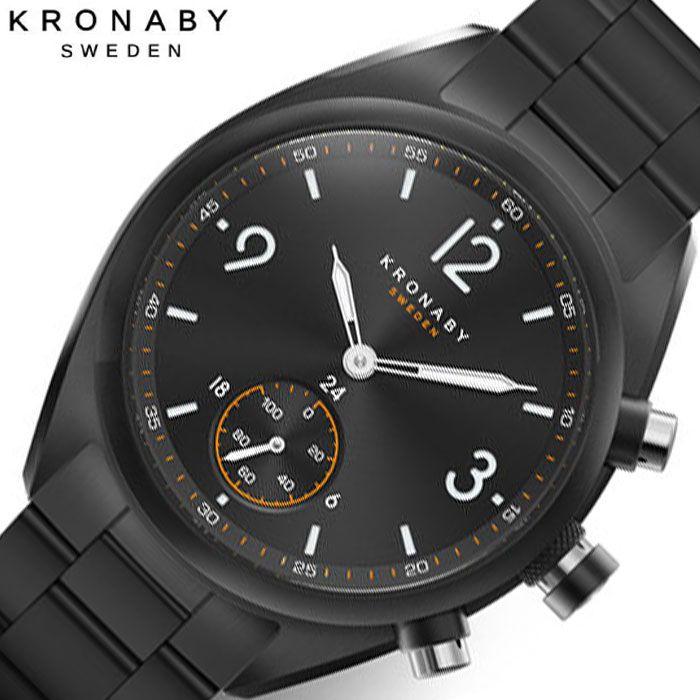 【SALE】(7000円引き) 割引 セール 安い クロナビー腕時計 KRONABY時計 KRONABY 腕時計 クロナビー 時計 エイペックス APEX メンズ ブラック A1000-3115 [ 防水 スマートウォッチ スマホ SMART WATCH コネクトウォッチ 北欧 健康 電池交換不要 プレゼント ギフト ]
