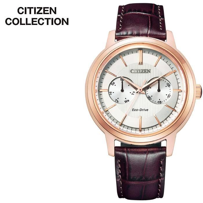 [5年保証]シチズン腕時計 CITIZEN時計 CITIZEN 腕時計 シチズン 時計 シチズンコレクション CITIZEN COLLECTION メンズ ホワイト BU4032-11A [ 人気 ブランド 正規品 エコドライブ ソーラー ビジネス スーツ フォーマル おしゃれ プレゼント ギフト ]