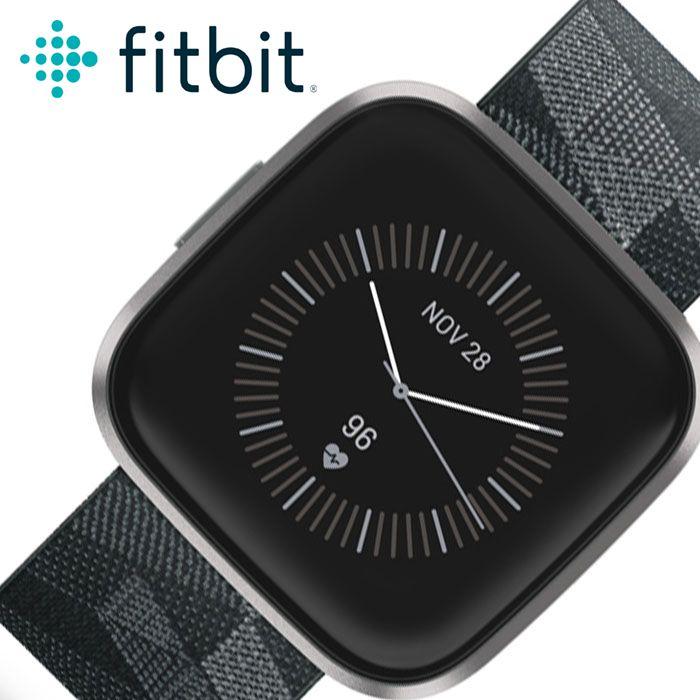 フィットビット腕時計 Fitbit時計 Fitbit 腕時計 フィットビット 時計 ヴァーサ2 Versa 2 メンズ レディース 液晶 FB507GYGY [ 人気 ブランド おすすめ 防水 アウトドア スポーツ トレーニング ジム ジョギング ランニング カジュアル ビジネス プレゼント ギフト ]