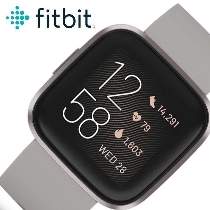 [当日出荷] フィットビット腕時計 Fitbit時計 Fitbit 腕時計 フィットビット 時計 ヴァーサ2 Versa 2 メンズ レディース 液晶 FB507GYSR-FRCJK [ 人気 ブランド おすすめ 防水 アウトドア スポーツ ジョギング ランニング カジュアル ビジネス プレゼント ギフト ]