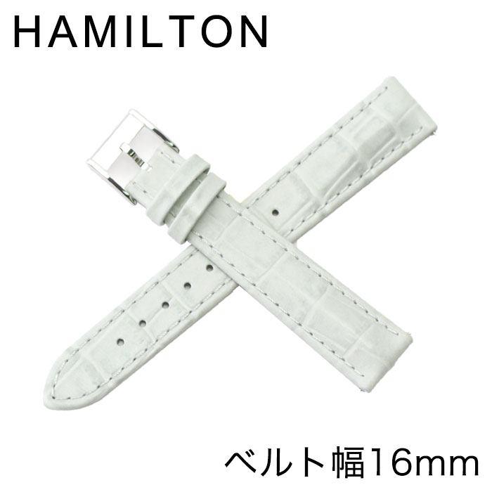 ハミルトン腕時計ベルト HAMILTON時計 HAMILTON 腕時計ベルト ハミルトン 時計 メンズ H600321100 [ 人気 ブランド 純正 おしゃれ ジャズマスター 用 ファッション 替えベルト 替えバンド 交換用ベルト 交換用ストラップ 交換用バンド 高級 シンプル プレゼント ギフト ]