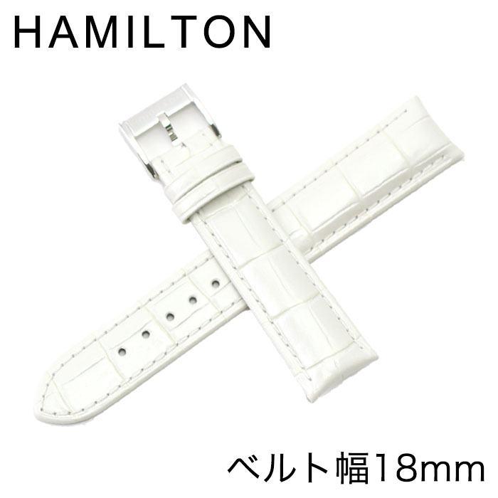 ハミルトン腕時計ベルト HAMILTON時計 HAMILTON 腕時計ベルト ハミルトン 時計 メンズ H600324111 [ 人気 ブランド 純正 おしゃれ ジャズマスター 用 ファッション 替えベルト 替えバンド 交換用ベルト 交換用ストラップ 交換用バンド 高級 シンプル プレゼント ギフト ]