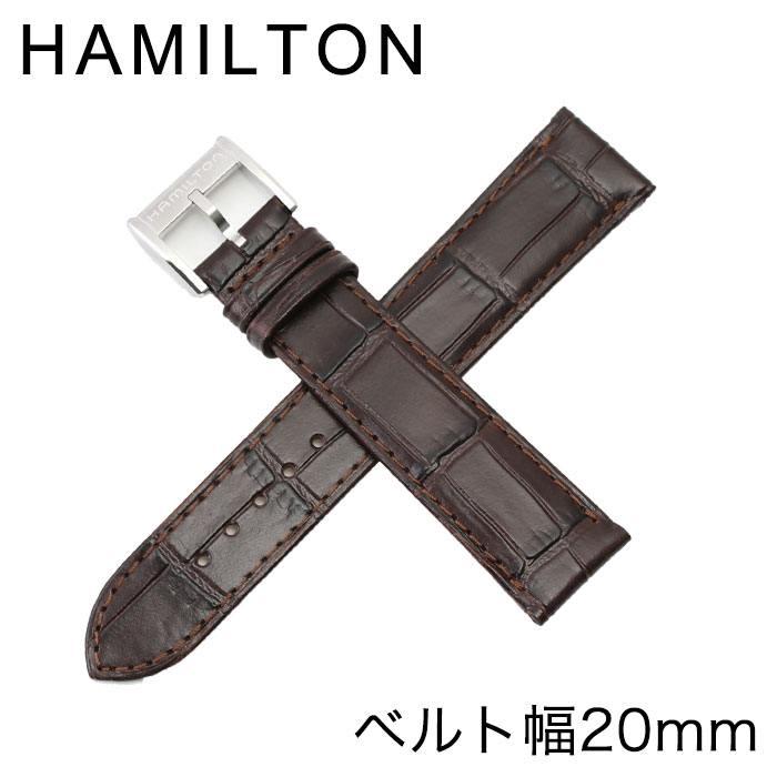 ハミルトン腕時計ベルト HAMILTON時計 HAMILTON 腕時計ベルト ハミルトン 時計 メンズ H600325111 [ 人気 ブランド 純正 おしゃれ ジャズマスター オープンハート 用 ファッション 替えベルト 替えバンド 交換用ベルト 交換用バンド 高級 シンプル プレゼント ギフト ]