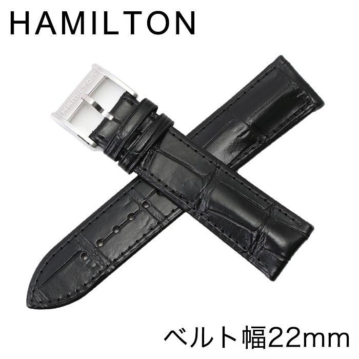 ハミルトン腕時計ベルト HAMILTON時計 HAMILTON 腕時計ベルト ハミルトン 時計 メンズ H600325116 [ 人気 ブランド 純正 おしゃれ ジャズマスター 用 ファッション 替えベルト 替えバンド 交換用ベルト 交換用ストラップ 交換用バンド 高級 シンプル プレゼント ギフト ]