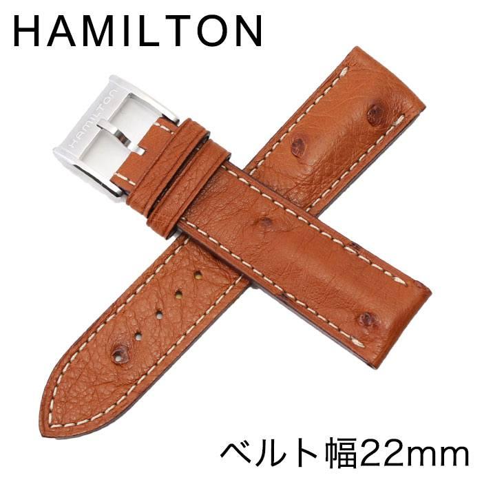 ハミルトン腕時計ベルト HAMILTON時計 HAMILTON 腕時計ベルト ハミルトン 時計 メンズ H600326112 [ 人気 ブランド 純正 おしゃれ ジャズマスター 用 ファッション 替えベルト 替えバンド 交換用ベルト 交換用ストラップ 交換用バンド 高級 シンプル プレゼント ギフト ]