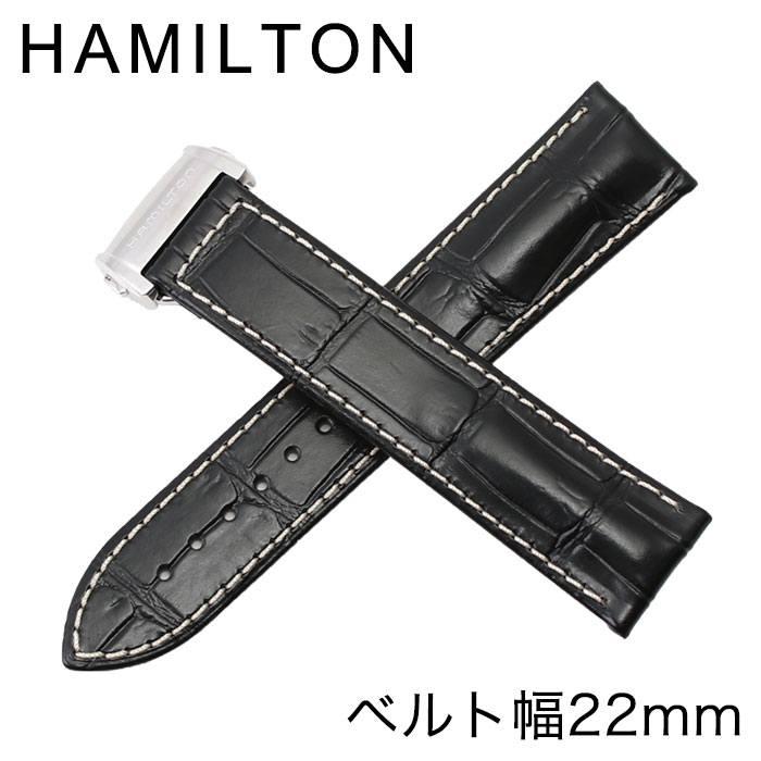 [当日出荷] ハミルトン腕時計ベルト HAMILTON時計 HAMILTON 腕時計ベルト ハミルトン 時計 メンズ H600405101 [ 人気 ブランド 純正 おしゃれ ジャズマスター アメリカンクラシック 用 ファッション 替えベルト 替えバンド 交換用ベルト 高級 シンプル プレゼント ギフト ]