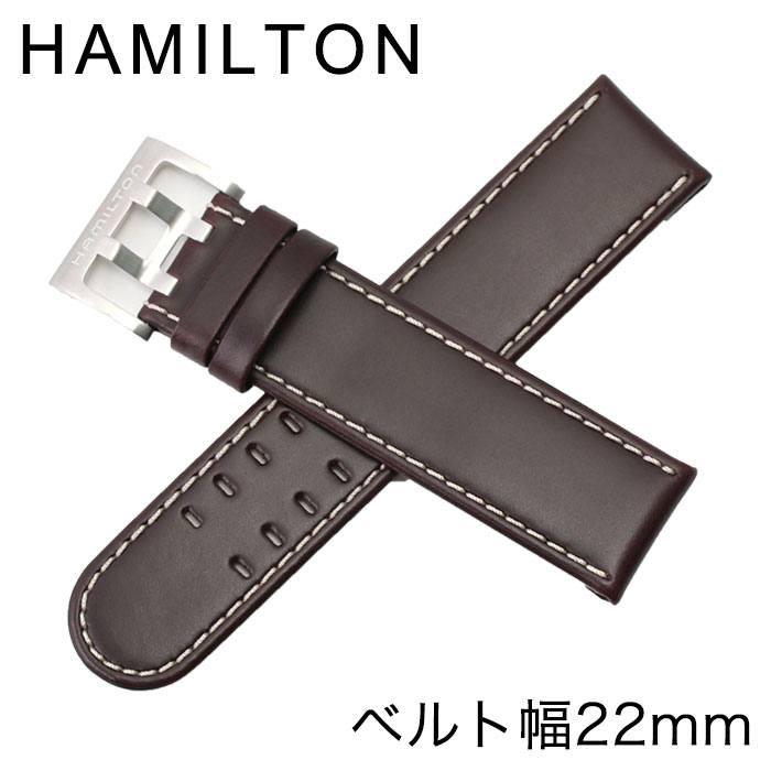 [当日出荷] ハミルトン腕時計ベルト HAMILTON時計 HAMILTON 腕時計ベルト ハミルトン 時計 メンズ H600705114 [ 人気 ブランド 純正 おしゃれ カーキ 用 ファッション 替えベルト 替えバンド 交換用ベルト 交換用ストラップ 交換用バンド 高級 シンプル プレゼント ギフト ]