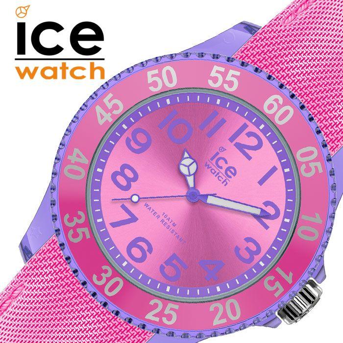 [当日出荷] 時計 シリコン レディース [あす楽][5年保証]ICE WATCH 腕時計 アイスウォッチ カートゥーン ドリー スモール cartoon キッズ ピンク ICE-017729 [ 人気 ブランド おすすめ おしゃれ ファッション かわいい 個性的 カジュアル プレゼント ギフト ]