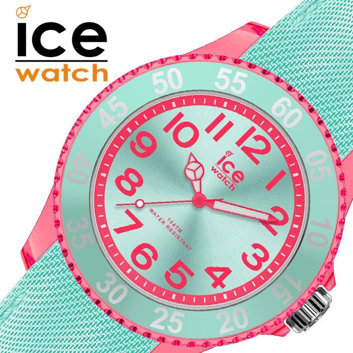[当日出荷] 時計 シリコン レディース [あす楽][5年保証]ICE WATCH 腕時計 アイスウォッチ カートゥーン バタフライ スモール cartoon キッズ ブルー ICE-017731 [ 人気 ブランド おすすめ おしゃれ ファッション かわいい 個性的 カジュアル プレゼント ギフト ]
