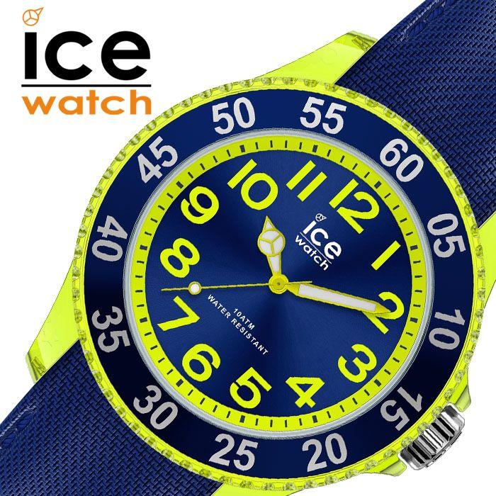 [当日出荷] 時計 シリコン レディース [あす楽][5年保証]ICE WATCH 腕時計 アイスウォッチ カートゥーン スペースシップ スモール cartoon キッズ ネイビー ICE-017734 [ 人気 ブランド おすすめ おしゃれ ファッション かわいい カジュアル プレゼント ギフト ]