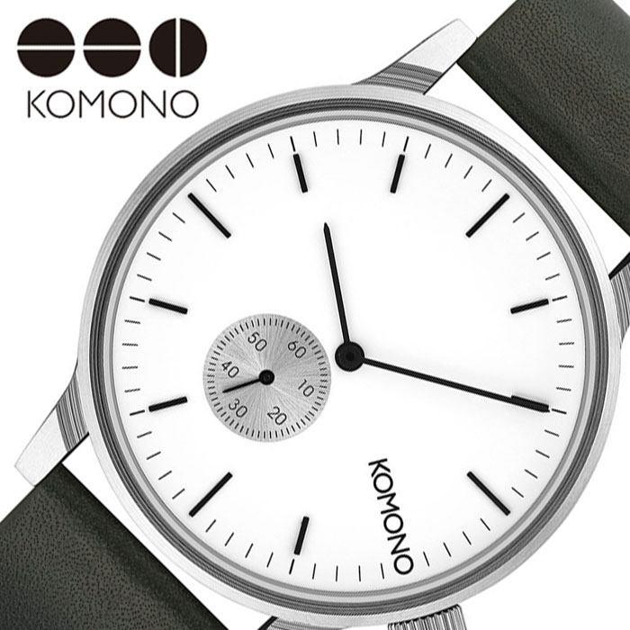 [当日出荷] コモノ腕時計 KOMONO時計 KOMONO 腕時計 コモノ 時計 ウィンストン WINSTON メンズ レディース 女性 ホワイト KOM-W3021 [ 人気 ブランド 正規品 シンプル カジュアル 流行 トレンド プレゼント ギフト ]PT10