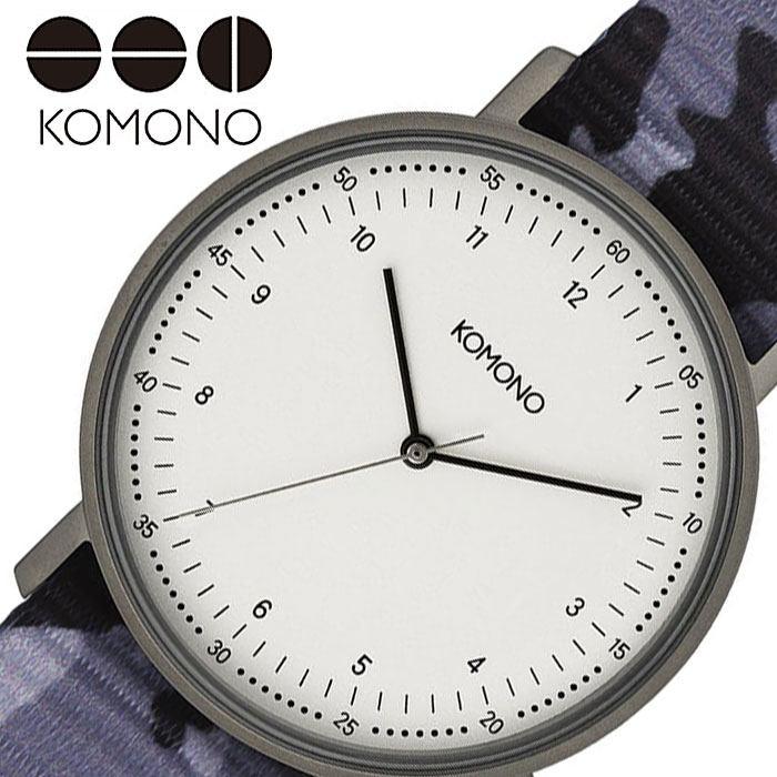 [当日出荷] コモノ腕時計 KOMONO時計 KOMONO 腕時計 コモノ 時計 ルイス LEWIS メンズ レディース 女性 ホワイト KOM-W4082 [ 人気 ブランド 正規品 シンプル カジュアル 流行 トレンド プレゼント ギフト ]PT10