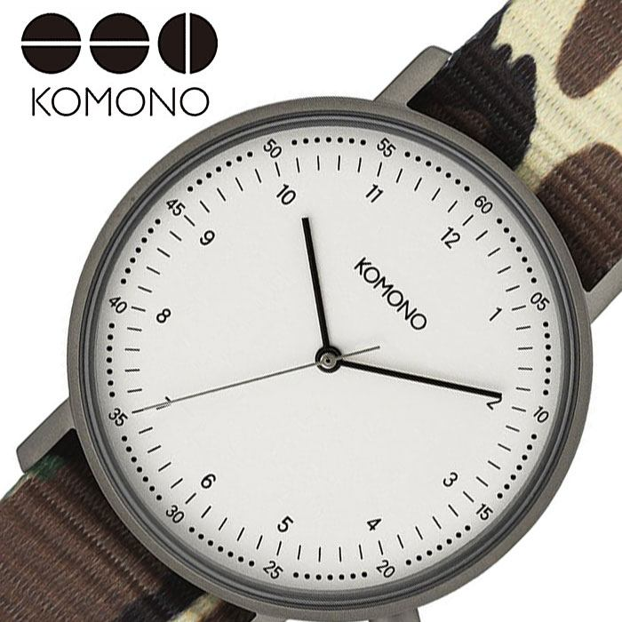 [当日出荷] コモノ腕時計 KOMONO時計 KOMONO 腕時計 コモノ 時計 ルイス LEWIS メンズ レディース 女性 ホワイト KOM-W4083 [ 人気 ブランド 正規品 シンプル カジュアル 流行 トレンド プレゼント ギフト ]PT10