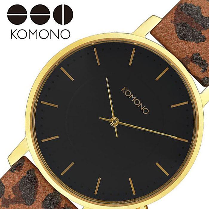 [当日出荷] コモノ腕時計 KOMONO時計 KOMONO 腕時計 コモノ 時計 ハーロウ HARLOW メンズ レディース 女性 ブラック KOM-W4132 [ 人気 ブランド 正規品 シンプル カジュアル 流行 トレンド プレゼント ギフト ]PT10