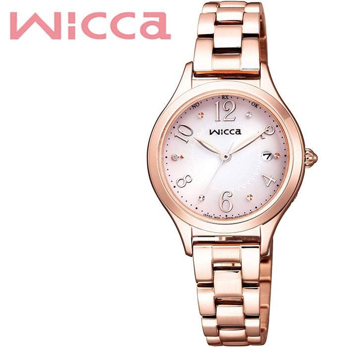 [5年保証]シチズンウィッカ腕時計 CITIZENWicca時計 CITIZEN Wicca 腕時計 シチズン ウィッカ 時計 レディース ホワイト KS1-261-91 [ 人気 ブランド おすすめ おしゃれ 電波ソーラー ファッション カジュアル フォーマル スーツ ビジネス シンプル プレゼント ギフト ]