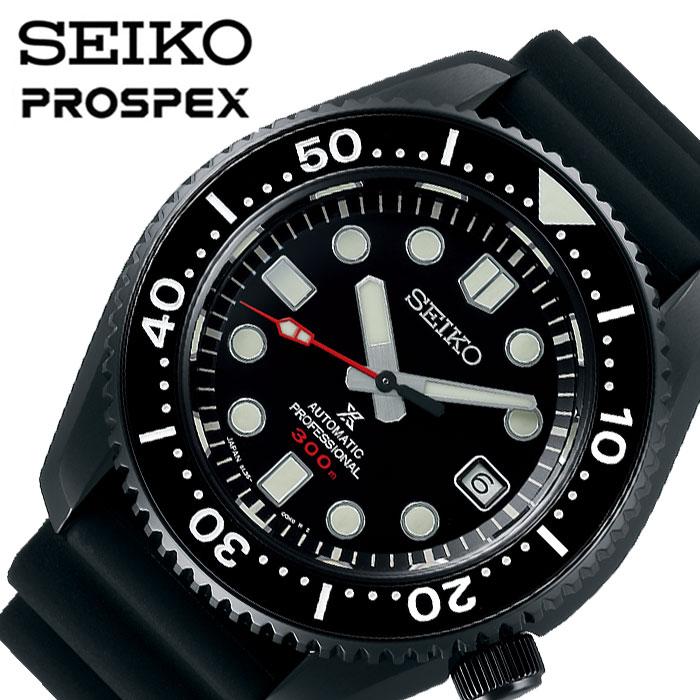 [5年保証]セイコー腕時計 SEIKO時計 SEIKO 腕時計 セイコー 時計 プロスペックス PROSPEX メンズ ブラック SBDX033 [ 人気 ブランド 防水 おしゃれ ファッション カジュアル アウトドア スポーツ ダイビング スーツ ビジネス プレゼント ギフト ]
