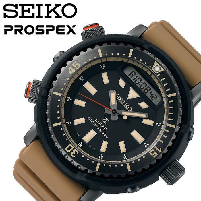 [5年保証]SEIKO 腕時計 セイコー 時計 プロスペックス ダイバースキューバ PROSPEX Diver Scuba メンズ ブラック SBEQ007 [ 人気 ブランド 正規品 ダイビング 防水 ソーラー デジタル アーノルド おしゃれ かっこいい 海 就活 男性 プレゼント ギフト ]