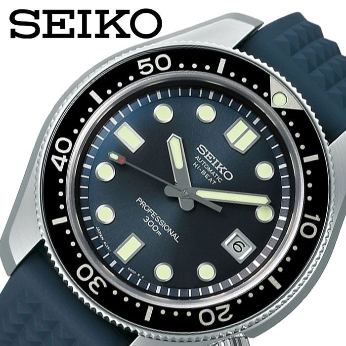 [当日出荷] [5年保証]セイコー腕時計 SEIKO時計 SEIKO 腕時計 セイコー 時計 プロスペックス PROSPEX メンズ ブルー SBEX011 [ 人気 ブランド 正規品 潜水 ダイバー ダイビング 水泳 プール マリンスポーツ 海 機械式 プレゼント ギフト ]