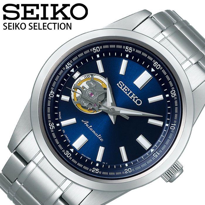 [5年保証]SEIKO時計 SEIKO 腕時計 セイコー 時計 SEIKO SELECTION メンズ ネイビー SCVE051 [ 人気 ブランド 正規品 メカニカル 自動巻き 機械式 手巻き オープンハート シンプル 大人 おしゃれ フォーマル 仕事 スーツ 営業 社会人 プレゼント ギフト ]