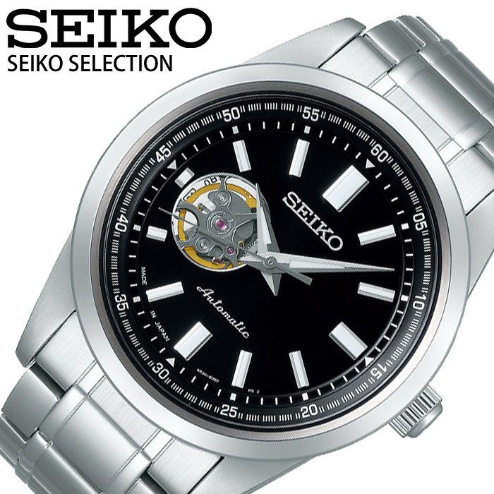 [5年保証]SEIKO時計 SEIKO 腕時計 セイコー 時計 SEIKO SELECTION メンズ ホワイト SCVE053 [ 人気 ブランド 正規品 メカニカル 自動巻き 機械式 手巻き オープンハート シンプル 大人 おしゃれ フォーマル 仕事 スーツ 営業 社会人 プレゼント ギフト ]
