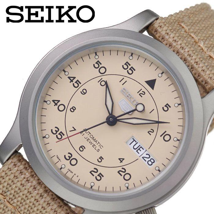 【SALE】(10%OFF) 割引 セール 安い セイコー腕時計 SEIKO時計 SEIKO 腕時計 セイコー 時計 メンズ ベージュ SEIKOW-SNK803K2 [ ブランド おすすめ 防水 逆輸入 社会人 スーツ フォーマル ビジネス おしゃれ カジュアル スタイリッシュ プレゼント ギフト ]