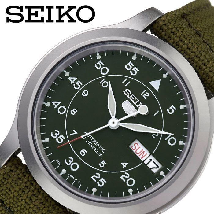 【SALE】(10%OFF) 割引 セール 安い セイコー腕時計 SEIKO時計 SEIKO 腕時計 セイコー 時計 メンズ カーキ SEIKOW-SNK805K2 [ ブランド おすすめ 防水 逆輸入 社会人 スーツ フォーマル ビジネス おしゃれ カジュアル スタイリッシュ プレゼント ギフト ]