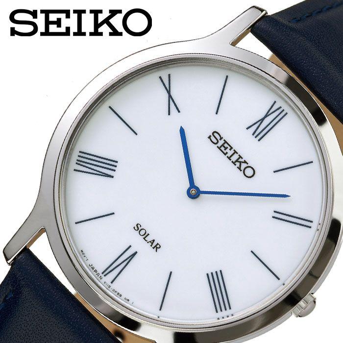 [当日出荷] セイコー腕時計 SEIKO時計 SEIKO 腕時計 セイコー 時計 メンズ ホワイト SEIKOW-SUP857P1 [ 人気 ブランド おすすめ 防水 逆輸入 社会人 スーツ フォーマル ビジネス おしゃれ カジュアル スタイリッシュ プレゼント ギフト ]