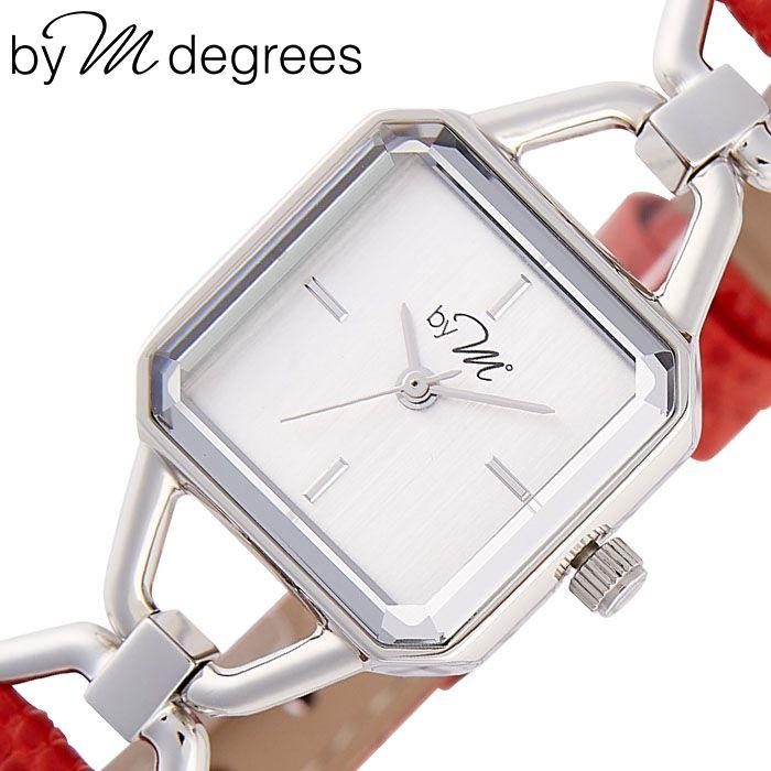 バイエムディグリース腕時計 by M° 時計 by M degrees バイエムディグリース 時計 華奢 スクエア型 小さい 腕時計 革ベルト レディース 30代 40代 女性 シルバー WL001RD [ 人気 ブランド レザー レトロ アンティーク 調 かわいい おしゃれ 大人 仕事 誕生日 プレゼント ]