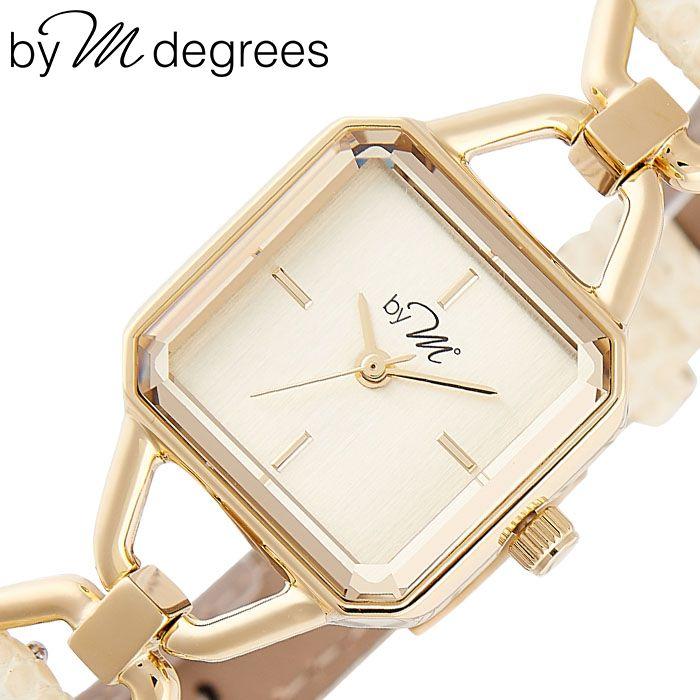 バイエムディグリース腕時計 by M° 時計 by M degrees バイエムディグリース 時計 華奢 スクエア型 小さい 腕時計 革ベルト レディース 30代 40代 女性 シャンパン WL003BG [ 人気 ブランド レザー レトロ アンティーク 調 かわいい おしゃれ 大人 仕事 誕生日 プレゼント ]