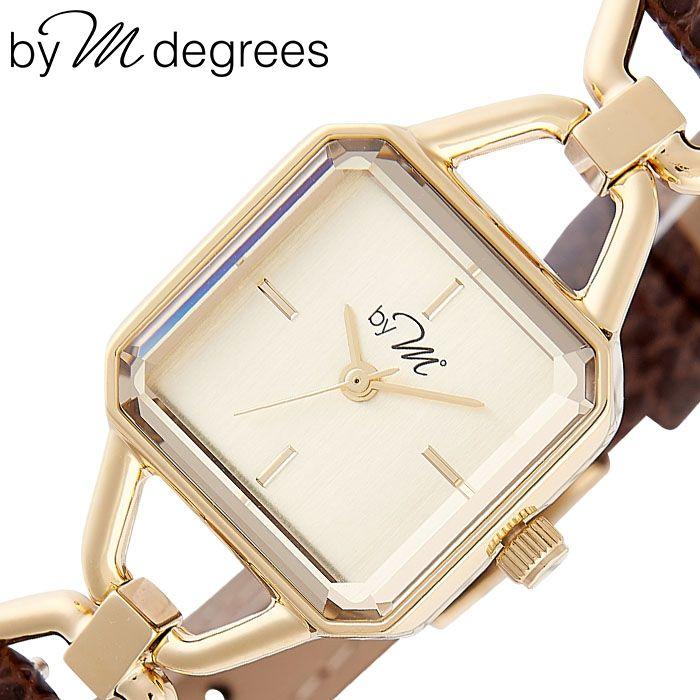 バイエムディグリース腕時計 by M° 時計 by M degrees バイエムディグリース 時計 華奢 スクエア型 小さい 腕時計 革ベルト レディース 30代 40代 女性 シャンパン WL003BN [ 人気 ブランド レザー レトロ アンティーク 調 かわいい おしゃれ 大人 仕事 誕生日 プレゼント ]