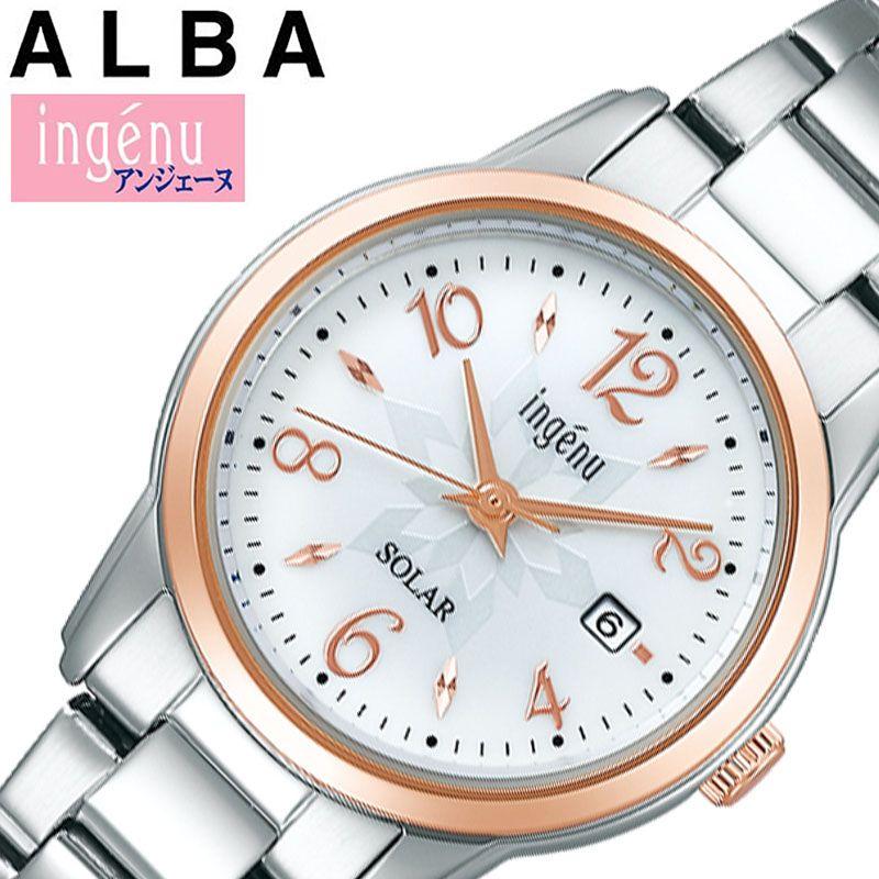 [ 電池交換不要 ] ソーラー セイコー腕時計 SEIKO時計 SEIKO 腕時計 セイコー 時計 アルバ アンジェーヌ ALBA INGENU レディース ホワイト AHJD416 [ 人気 ブランド おすすめ おしゃれ かわいい ホワイト 小さめ シルバー メタル ビジネス 誕生日 プレゼント ギフト ]