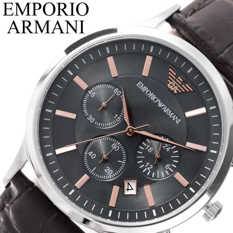 [当日出荷] エンポリオ アルマーニ腕時計 EMPORIO ARMANI 腕時計 エンポリオ アルマーニ 時計 クラシック Classic 父の日 ギフト お父さん メンズ 男性 グレー AR2513 [ EA 人気 ブランド おすすめ おしゃれ 革ベルト かっこいい シンプル エンポリ 就活時計 プレゼント ]