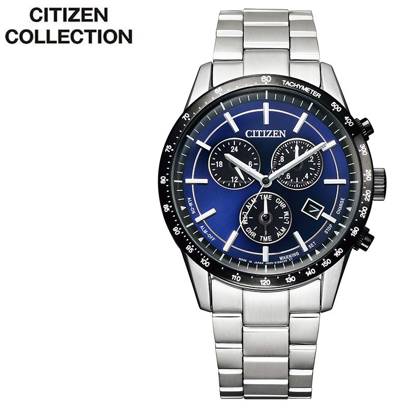 [5年保証]( 電池交換不要 ) ソーラー CITIZEN 腕時計 シチズン 時計 シチズン コレクション CITIZEN COLLECTION メンズ 男性 ブルー BL5496-96L [ 正規品 家具 ブランド エコドライブ クロノグラフ アラーム 日本製 日本 営業 プレゼント ]