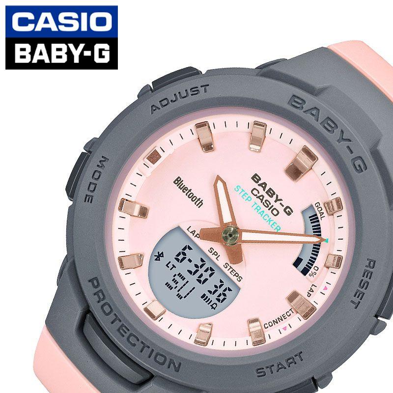 [当日出荷] カシオ腕時計 CASIO時計 CASIO 腕時計 カシオ 時計 ベビージー ジー・スクワッド BABY-G G-SQUAD レディース ピンク BSA-B100MC-4AJF [ おすすめ 人気 おしゃれ かわいい パステルカラー カジュアル スポーツ アウトドア ギフト プレゼント ]