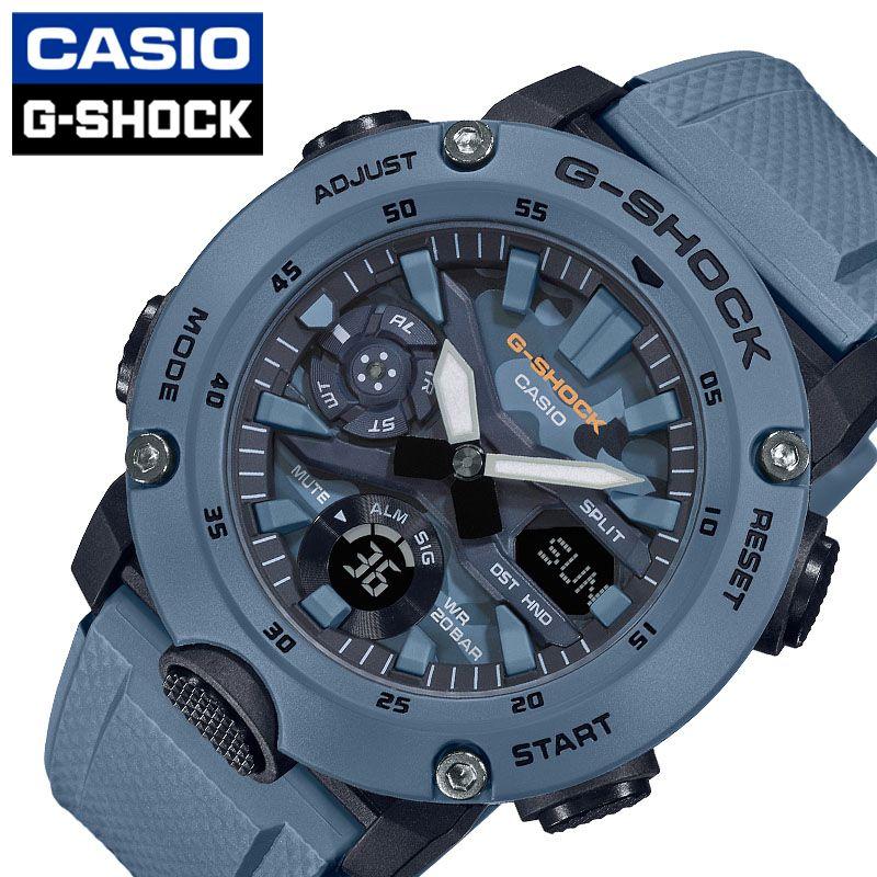 [当日出荷] [5年保証] カシオ腕時計 CASIO時計 CASIO 腕時計 カシオ 時計 ジーショック G-SHOCK メンズ 男性 ネイビー GA-2000SU-2AJF [ 人気 ブランド おすすめ おしゃれ かっこいい Gショック ジーショック ネイビー レア感 シンプル 大人 プレゼント ギフト ]