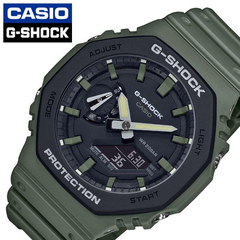 [5年保証] カシオ腕時計 CASIO時計 CASIO 腕時計 カシオ 時計 ジーショック G-SHOCK メンズ 男性 ブラック GA-2110SU-3AJF [ 人気 ブランド おすすめ おしゃれ かっこいい Gショック ジーショック ブラック グリーン 大人 シック プレゼント ギフト ]