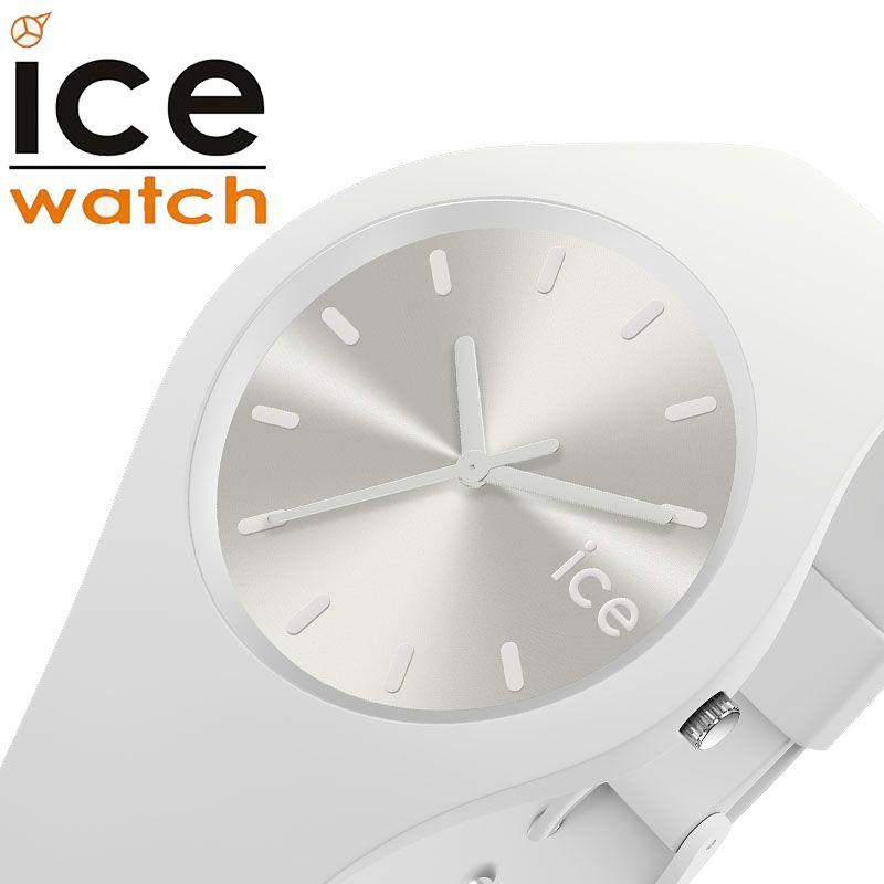ICE WATCH 腕時計 アイスウォッチ 時計 アイスカラー 40mm ミディアム スピリット ICE colour Medium Spirit メンズ 男性 レディース 女性 ホワイト ICE-018127 人気 ブランド おすすめ おしゃれ かっこいい かわいい シリコン 防水 夏 海 シンプル プレゼント ギフト