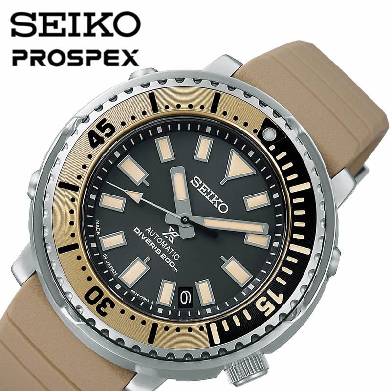 <title>セイコープロスペックス時計 SEIKOPROSPEX腕時計 ダイバースキューバ 20代 30代 40代 50代 60代 バレンタイン ホワイトデー 5年保証 3月6日発売 SEIKO PROSPEX 正規逆輸入品 腕時計 セイコー プロスペックス 時計 ダイバースキューバメンズ ブラック SBDY089 正規品 ブランド 定番 アウトドア ダイバーズウォッチ 海 スポーティ ビジネス スーツ ラウンド カレンダー 自動巻き プレゼント ギフト</title>