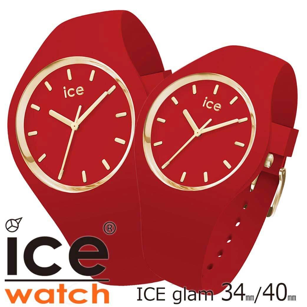 [あす楽]アイスウォッチ腕時計 ICE WATCH時計 ICE WATCH 腕時計 アイスウォッチ 時計 グラム カラー レッド glam colour 赤 レディース 女性 016263 016264 [ 正規品 ゴールド シンプル 赤 ペアウォッチ ギフト プレゼント ブランド 夫婦 カップル お揃い] 誕生日 PAIR
