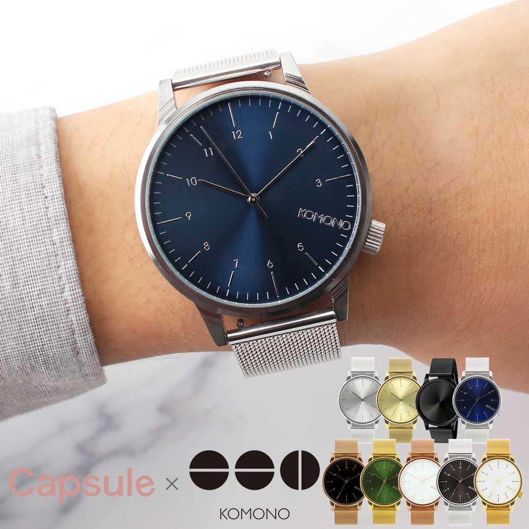 499111363a コモノ腕時計KOMONO時計KOMONO腕時計コモノ時計ウィンストンロイヤルWINSTONROYALEメンズ/レディース/シルバー
