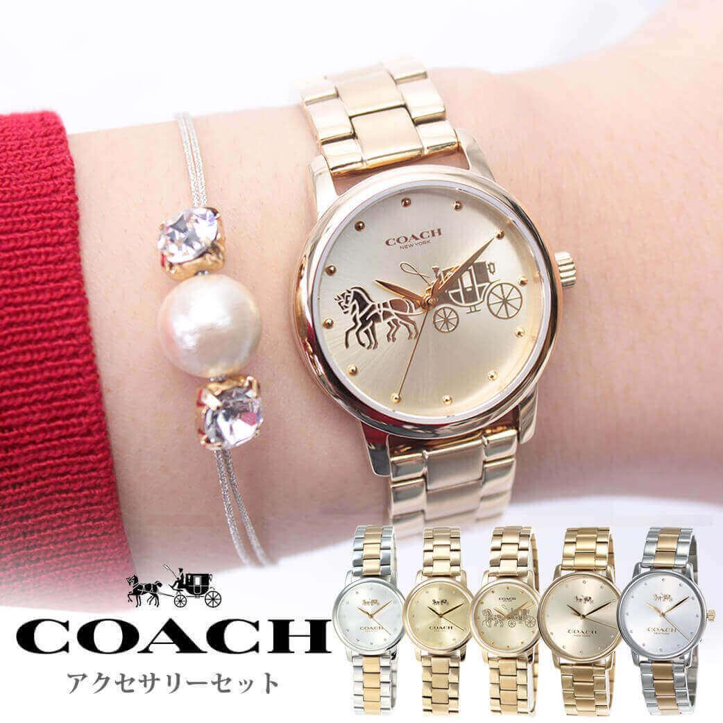d677d3f2f69e コーチ腕時計COACH時計COACH腕時計コーチ時計グランドGRANDレディースシルバー14502926[ブランドファッション