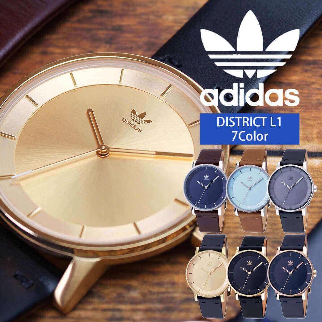 \ペアウォッチにおすすめ/アディダス腕時計 adidas時計 adidas 腕時計 レディース ブランド 革ベルト おしゃれ アディダス 時計 ディストリクトエル1 DISTRICT_L1 カップル 彼氏 男性 女性 メンズ [ 就活時計 人気 レザー シンプル プレゼント ギフト ]