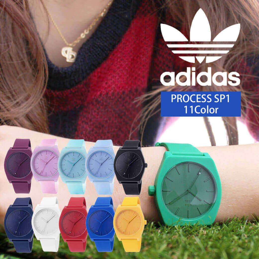 adidas/アディダス PROCESS SP1