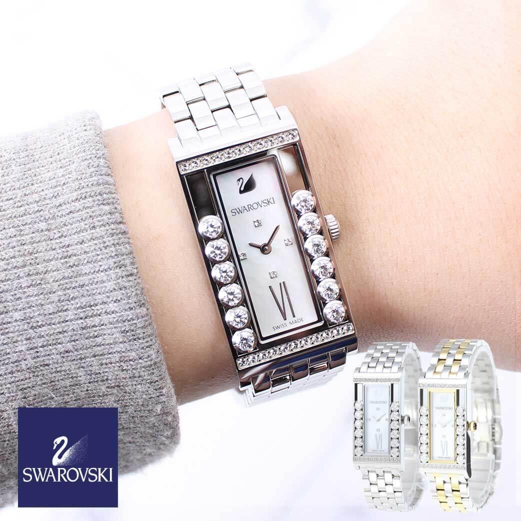 スワロフスキー腕時計 Swarovski時計 Swarovski 腕時計 スワロフスキー 時計 ラブリー クリスタル スクエア Lovely Crystals Square レディース 女性 彼女 シルバー SW-5096682 [人気 おしゃれ 流行 ブランド クリスタル きらきら ギフト プレゼント エレガンス ]